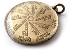 Židovský amulet.